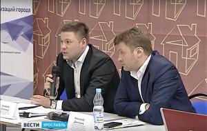 Строительный Форуме в Ярославле - Третейский Суд