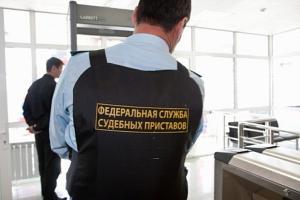 По решению ФАТС Москвы ФССП MO взыскала долг по кредиту