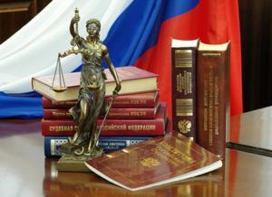 Реформа третейский судов должна улучшить инвестиционный климат