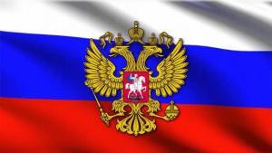 Флаг России Федеральный Арбитражный Третейский Суд Города Москвы