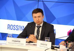Круглый стол «Особенности третейского судопроизводства в России»