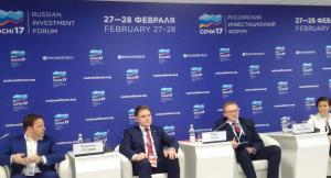 Последние новости с Сочинского Инвестиционного Форума 2017