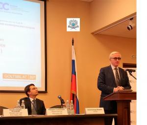 Председатель Президиума на Семинаре РСПП Арбитраж в России
