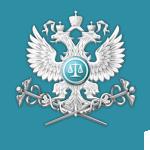 Конкурс на должность помощника судьи