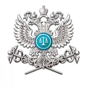 Список постоянно действующих третейских судов