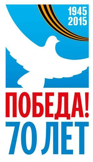 Поздравление Федерального Арбитражного третейского суда г. Москвы с 9 мая