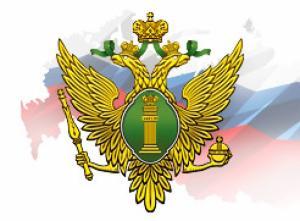 Федеральный Арбитражный Третейский суд города Москвы обратился в Министерство Юстиции