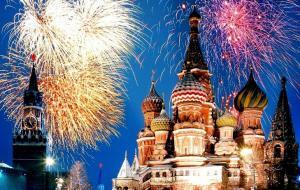 День Москвы 868 суперсуд Федеральный Арбитражный Третейский суд города Москвы