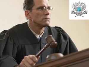 Назначен новый третейский судья - арбитр Орленко В.В.