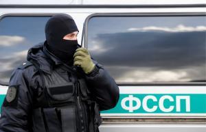 В России появится новое управление по борьбе с хищениями в ФССП