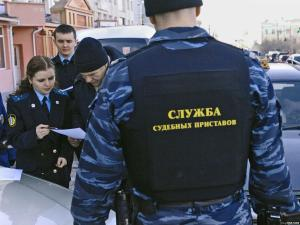 ФССП взыскала долг по решению ФАТС г. Москвы