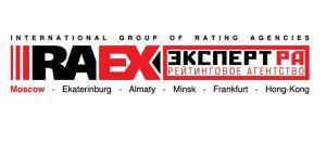 В Москве обсудили сценарии дальнейшего развития экономики России