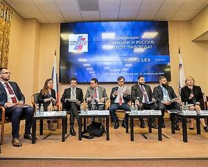 Арбитражный Центр принял участи в конференции РСПП