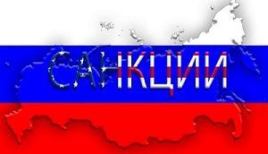 Юридическое толкование санкций ЕС в отношении РФ