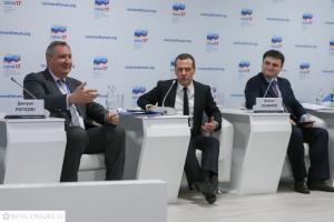 Завершился Сочинский Инвестиционный Форум