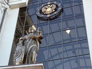 Третейский суд в РФ