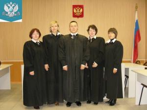 Судебный Участок Краснодар