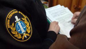 По решению ФАТС г. Москвы Судебные Приставы взыскали долг