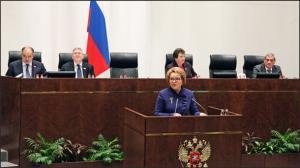 Закон о третейских судах в СФ РФ