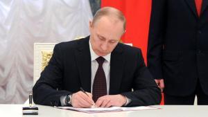 Федеральный закон «Об арбитраже (третейском разбирательстве) в Российской Федерации».